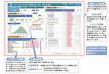 im_sample01