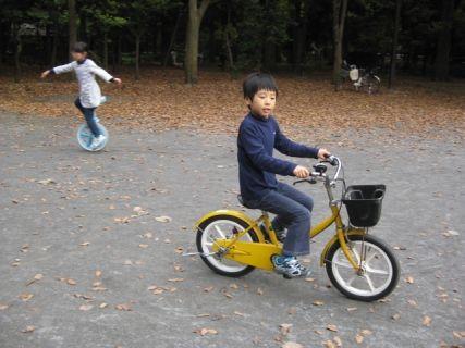 今朝 YOU・KAZUがお世話になった無印良品の16インチ型の自転車 ...