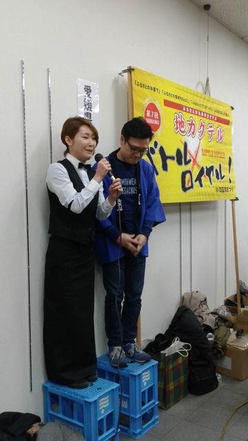 (11)徳島代表中田さん