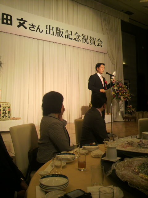 尾崎知事さんお祝辞
