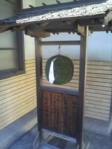 2012.12.1酒林(小).jpg