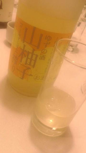 (14)山柚子搾り