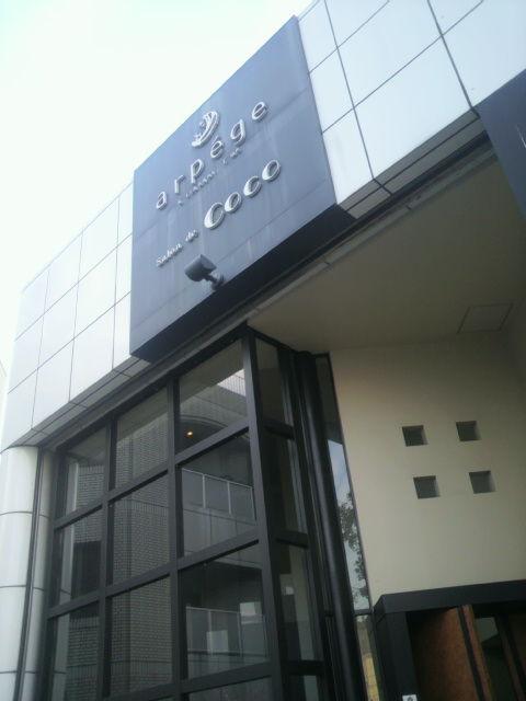 (1)��Salon de Coco��