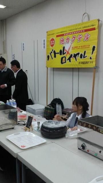 (5)「四国地カクテル」準備中