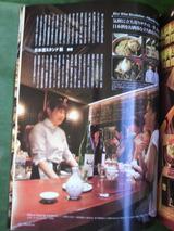 日本酒スタンド「もと」.jpg
