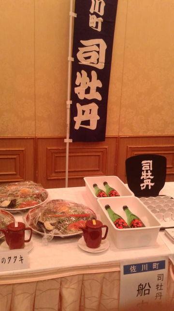 2018.10.10(2)司牡丹ブース