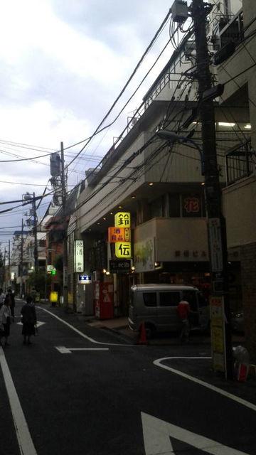 14(1)鈴傳さん