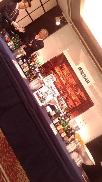 (19)日本酒カクテルバー