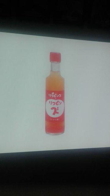 (28)新リコピン酢