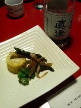 真澄と信州の地野菜