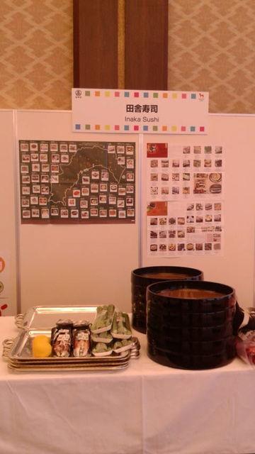 (12)田舎寿司コーナー