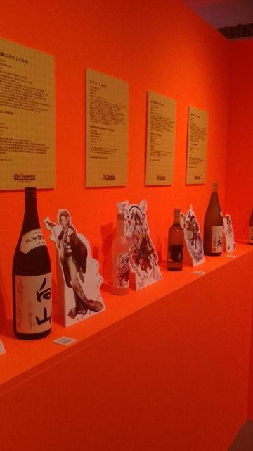 (19)「日本 酒 ものがたり」コーナー3