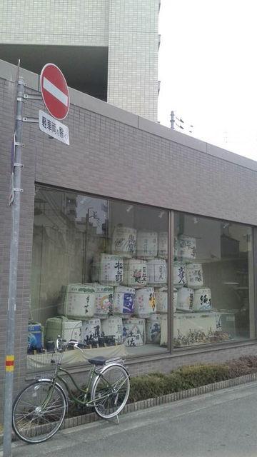 (6)高知県酒造組合