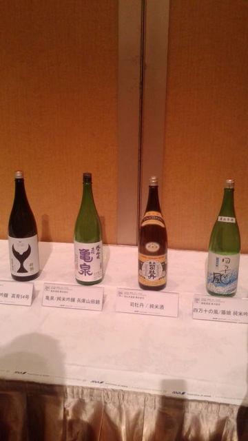 (15)5月の土佐酒