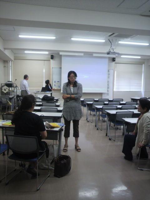 (4)チャチャッと理事会