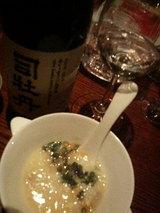 米から純米酒と福雑炊