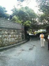 河田小龍塾跡付近