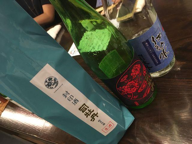 写真8 司牡丹・封印酒