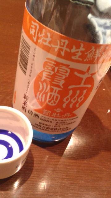 (4)霞酒