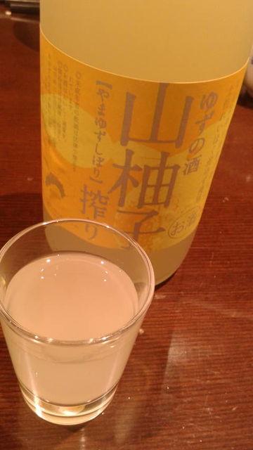 (17)山柚子搾り
