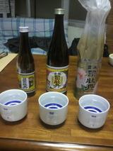2012.12.24きき酒.jpg