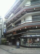 土佐料理 司 高知本店20140307