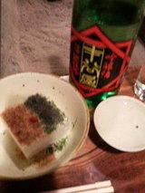 津野山豆腐と才谷屋