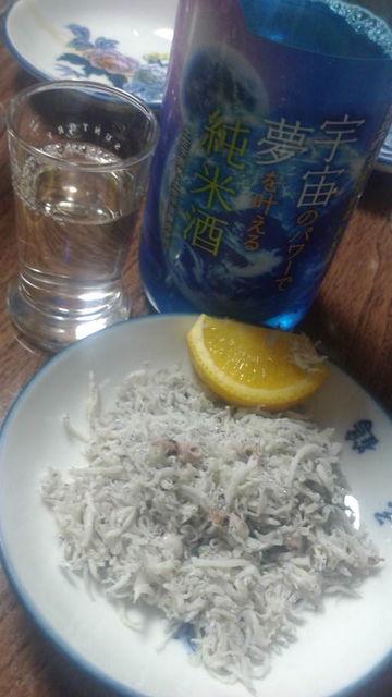 (21)宇宙純米酒と子イカ入りチリメンジャコ