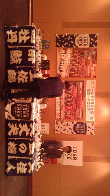 (8)高知県酒造組合ブース