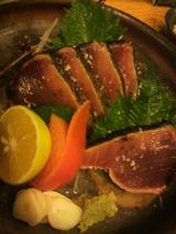 2012.12.26鰹の塩タタキ.jpg