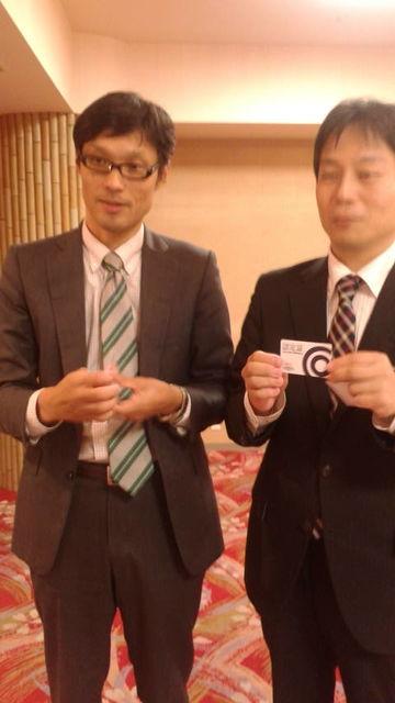 (8)植田さんと川田さんに認定証