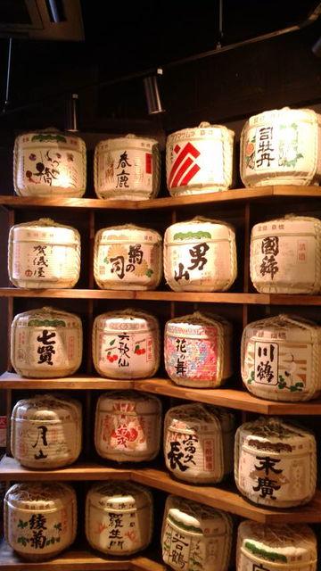 (13)飾り樽
