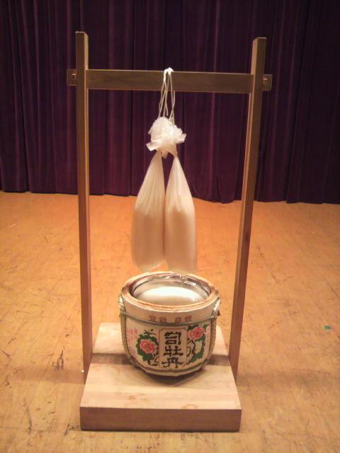 (5)袋吊り今搾り(小)
