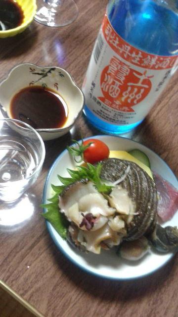 (13)霞酒とサザエお造り