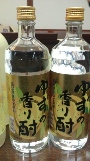 (12)酔鯨・柚子の香り酎