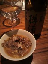 樽酒と三冠王.jpg