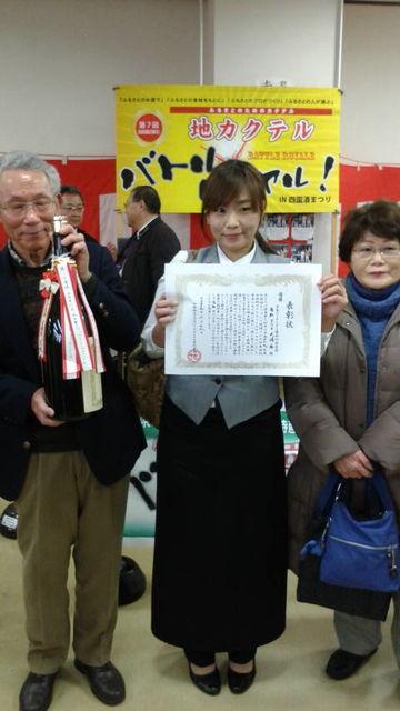 (25)大崎さんご両親と