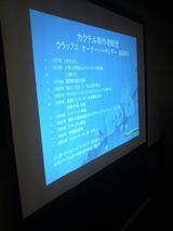 塩田さん自己紹介画像20140307