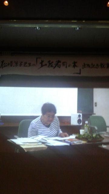 (32)松崎先生ビデオ