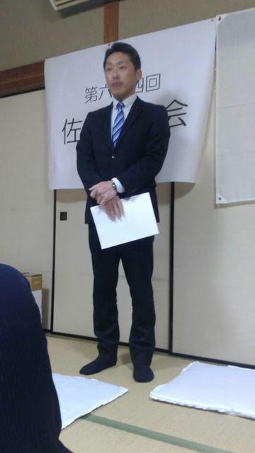 (14)大野県議会議員さんのご挨拶