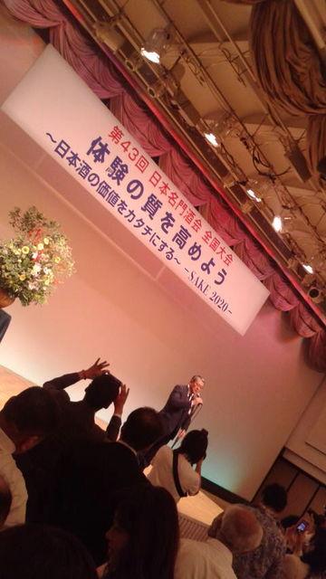 (35)飯田社長懇親会ご挨拶