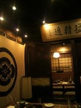 2012.12.10店内.jpg
