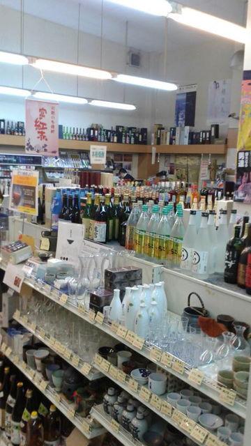 (1)堀越商店店内