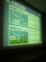 2種類の風車.jpg