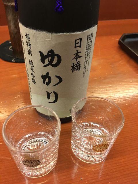 写真11 純米吟醸 ゆかり