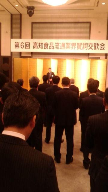 (7)岡崎市長ご挨拶