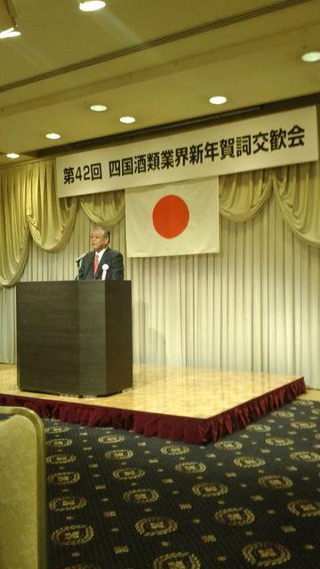 (8)戸田支部長さん開会の言葉