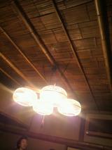 竹の間の天井.jpg