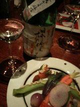 日本を今一度〜と野菜