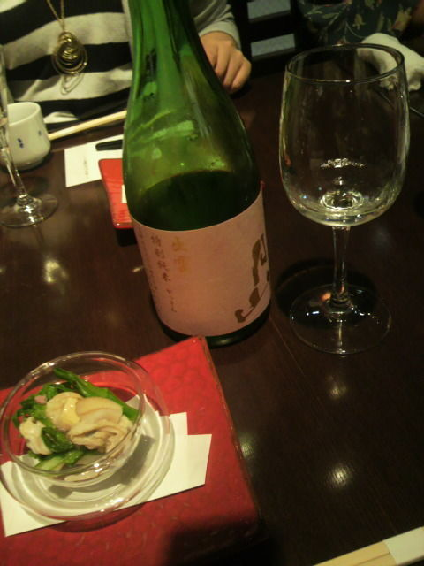 (6)「月山・出雲」(ピンクラベル)と前菜